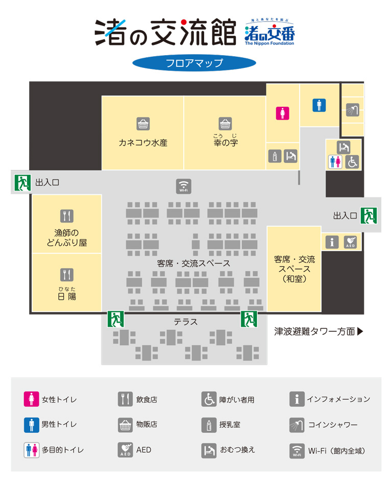 floor-map-01