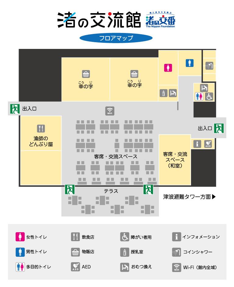 floor-map-021